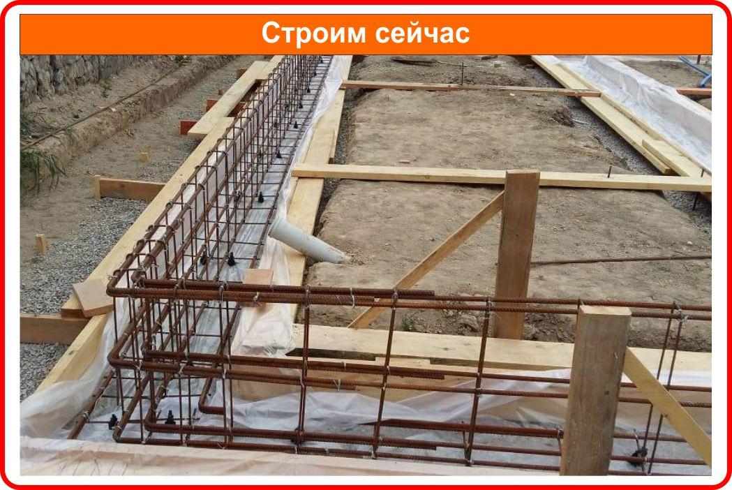 Строим сейчас (обновлено 20.09.2020 г.) объект № 8