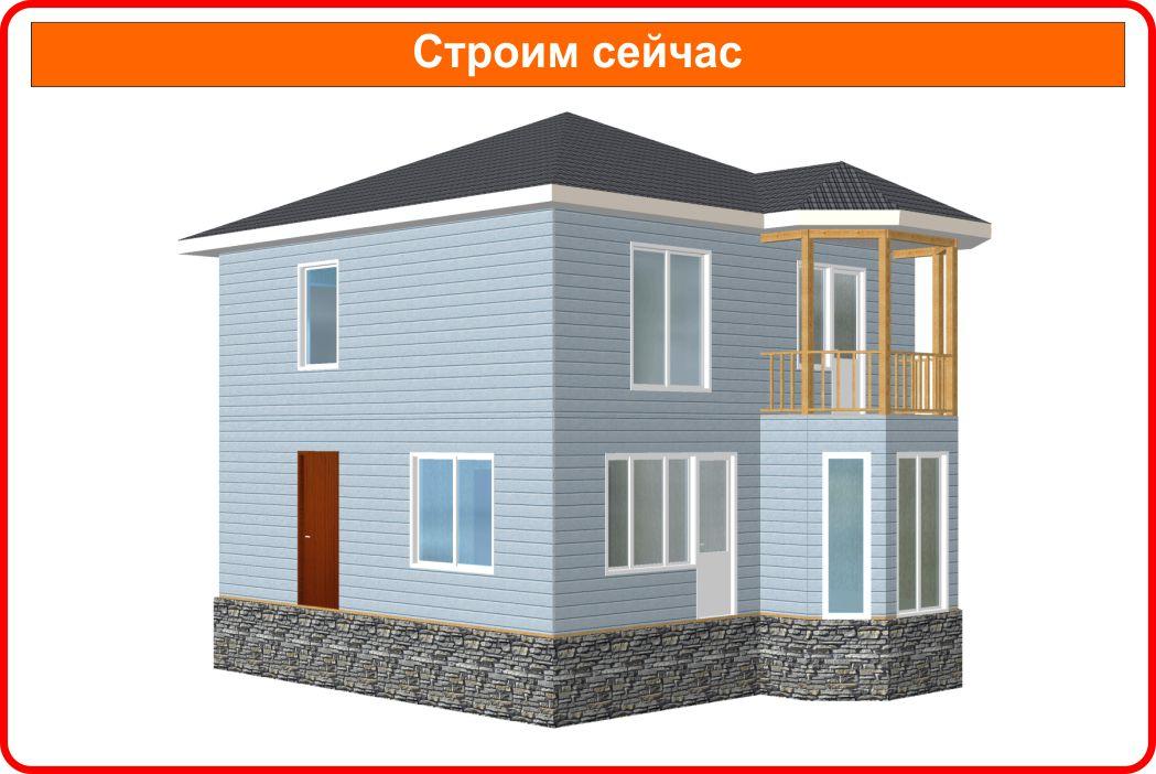Строим сейчас (обновлено 21.09.2020 г.) объект № 10