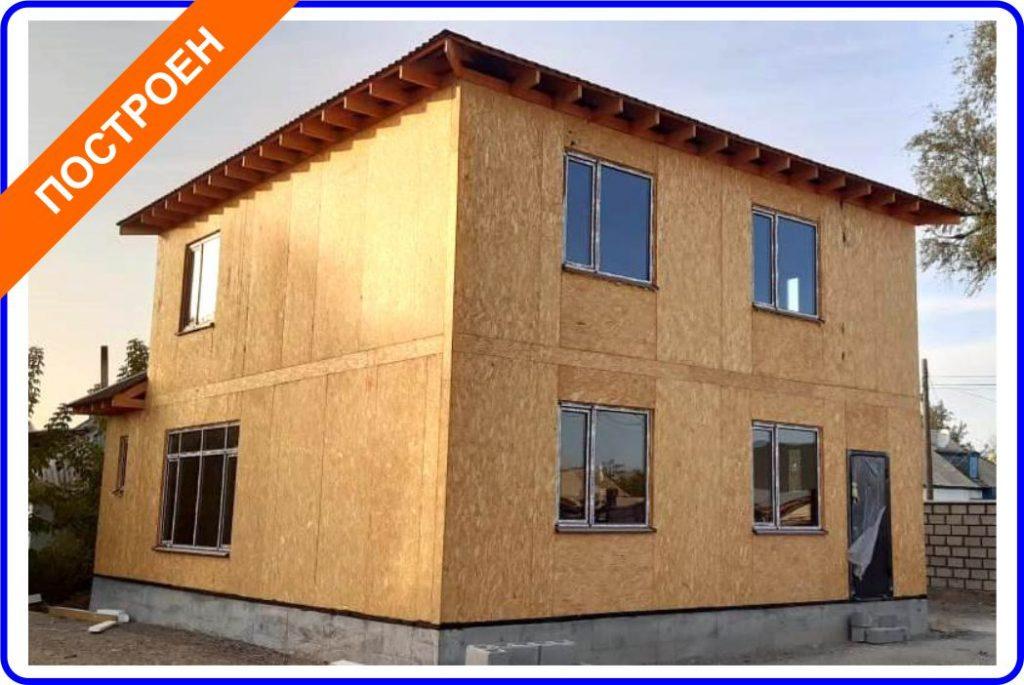 Двухэтажный индивидуальный жилой дом из СИП-панелей в городе Уштобе
