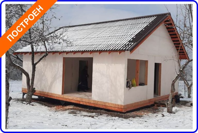 Сторожевой дом из СИП-панелей вблизи Талгара